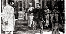 Prema Nagar (1971)