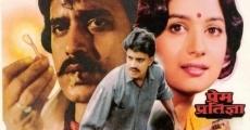 Película Prem Pratigyaa
