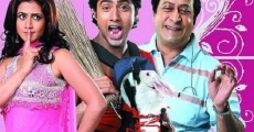 Película Premer Kahini