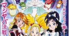 Eiga Futari wa Precure Max Heart streaming