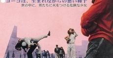 Ver película Pretty Devil Yoko
