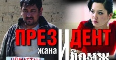 Película Prezident zhana bomzh