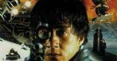 Jing cha gu shi IV: Jian dan ren wu (aka Jackie Chan's First Strike) streaming