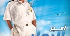 Película Prince of the Seas