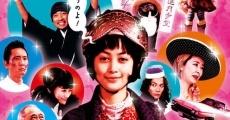 Película Princess in an Iron Helmet