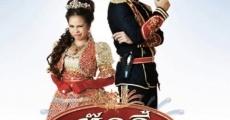 Película Princess Tukky