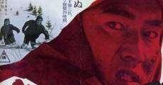 Ver película Prisión Abashiri