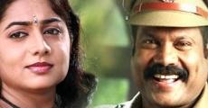 Película Priyappetta Nattukare