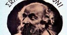 Ver película Proceso y muerte de Sócrates