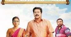 Película Proprietors: Kammath & Kammath