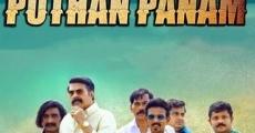 Película Puthan Panam