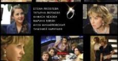 Pyat zvyozd (2012)