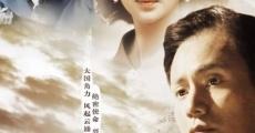 Película Qian Xuesen