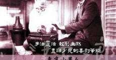 Filme completo Shukujo wa nani o wasureta ka