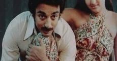 Ver película Raja Paarvai