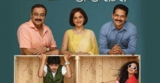 Película Rajwade and Sons