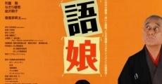 Película Rakugo musume