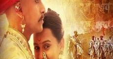 Película Rama Madhav