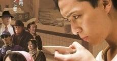 Película Ramen Samurai