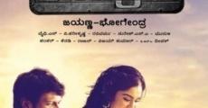 Película Rana Vikrama
