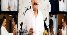 Película Ranbhoomi