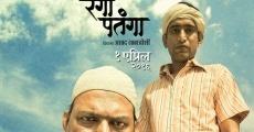 Película Rangaa Patangaa