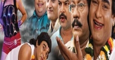 Película Rangila Baba
