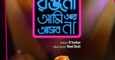 Película Ranjana Ami Ar Ashbona