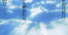 Ver película El último partido: Waseda vs. Keiko