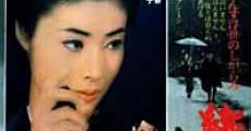 Filme completo Hibotan bakuto: Oryu sanjo