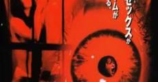 Ver película Red Room