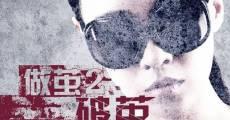 Retribution 2: Broken (2014)
