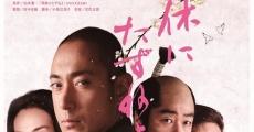 Filme completo Rikyû ni tazuneyo