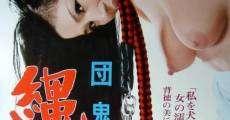 Ver película Rope Cosmetology