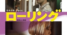 Ver película Rodando