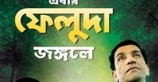 Película Royal Bengal Rahasya