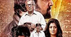 Película Rudra Tandava