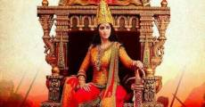 Rudrama Devi streaming