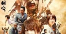 Película Rurôni Kenshin: Kyôto taika-hen