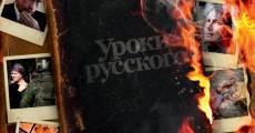 Película Russian Lessons