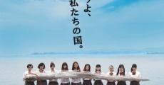 Filme completo Ryûgû no tsukai