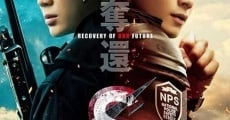 Película S: The Last Policeman: Recovery of Our Future
