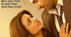 Película Saat Pake Bandha