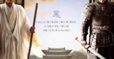 Zhao shi gu er streaming