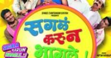 Película Sagla Karun Bhagle