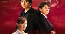 Filme completo Saigo no shônin
