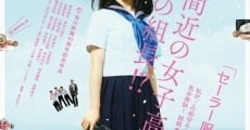Ver película Sailor Suit and Machine Gun: Graduation