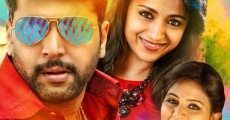 Película Sakalakala Vallavan