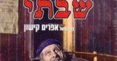 Ver película Sallah Shabati