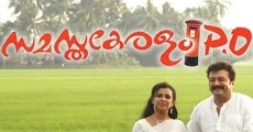 Película Samastha Keralam PO